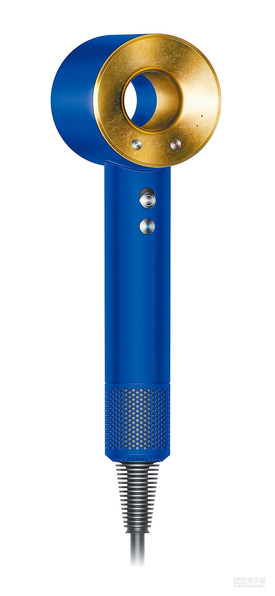 Dyson Supersonic吹風機23.75K金箔特別限定版,1萬7600元,現享新品上市體驗價1萬6200元,含2年保固。(Dyson提供)