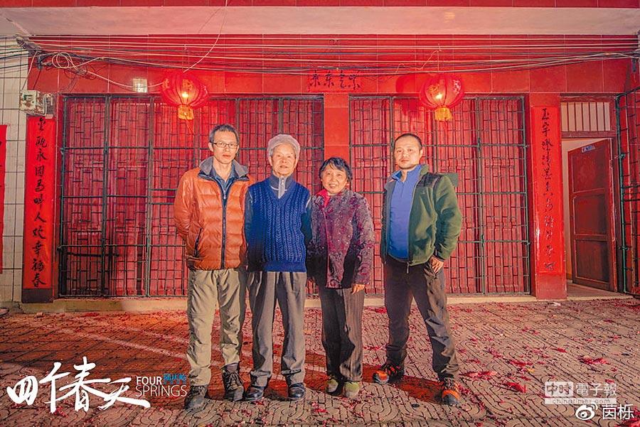 陸慶松、陸慶屹(右)回家與爸媽過年。(取自微博@茵櫟)