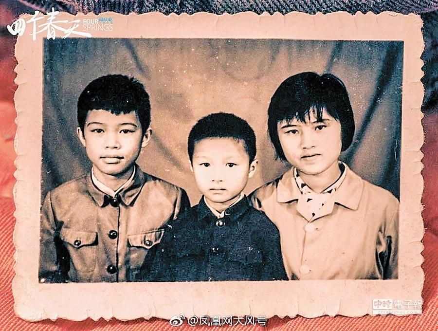 陸慶偉(右起)、陸慶屹、陸慶松童年照片。(取自微博@鳳凰網大風號)
