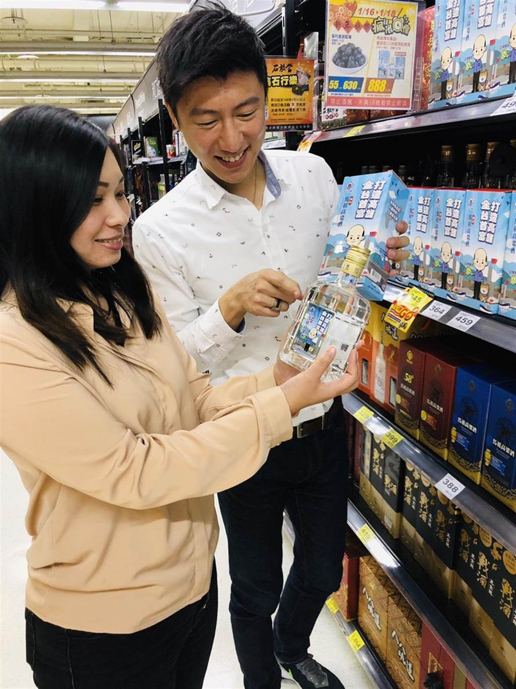 韓國瑜就職紀念酒,封面由高雄市政府授權韓市長彩繪Q版人像。圖/家樂福提供