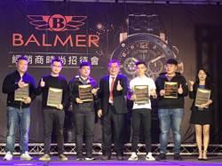 Balmer結合百家直播主搶搭「韓流」推廣南台灣觀光