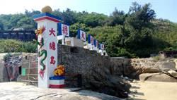 金門大膽島正式營運,開啟戰地觀光新紀元