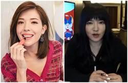 唐綺陽直播點名「她老公」 許瑋甯被爆疑早密婚