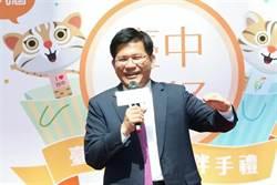 澎管處長陳志賢耍官威 林佳龍「接地氣」秒將他調職
