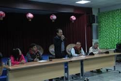 鳳林太陽光電發電廠開發案  公所、居民:反對到底