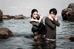 劉以豪、陳庭妮「下海」拍唯美吻戲 海中搞怪竟有時尚Fu