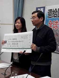 不滿劉世芳為校歌凍結預算 僑胞半天湊333萬挺陸軍官校