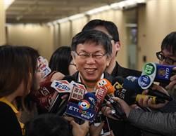 批國、民兩黨沒兩樣 柯P認了考慮組黨:不是要組一般的政黨