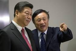 否認間諜活動!華為總裁打破沉默「支持共黨但不傷害世界」