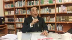 制定同志婚姻專法 法務部長蔡清祥:3月1日前出爐