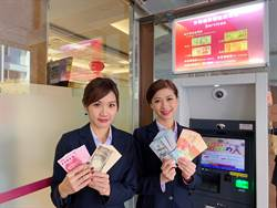 兆豐農曆春節前應景推出ATM現鈔提領優惠最高歐元減碼0.125