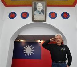 官校出身陳滄江挺黃埔 「蔣公」肖像高掛競選總部