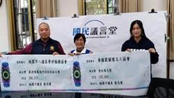 選票補助款捐出  劉茂群愛心做公益