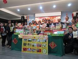台南優質農特產都在這 年節伴手禮首選