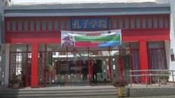 中文熱蔓延全球 非洲也來學中文