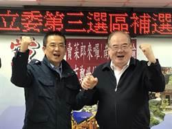 三重賣菜郎對上榕樹下歌王 鄭世維:民進黨惜才就該延攬余天出任華視總經理