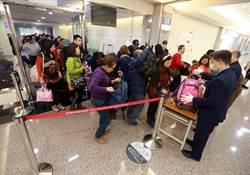 航警全面手檢隨身行李   海關入境線不塞車