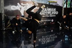 愛跳街舞的孩子來新竹爭取赴法機會