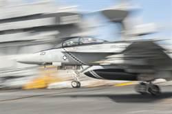 美海軍啟動6代艦載機設計 2030將替換F/A-18