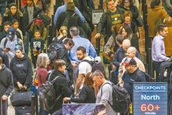 美政府停擺 機場安檢最久排3小時