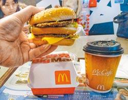 麥當勞跟進 漢堡、雞腿漲3元