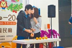 獅潭橘莓戀登場 體驗採果樂