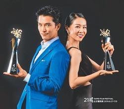 台北電影獎參賽鳴鑼起跑