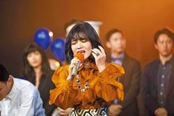 黃妃MV復刻80年代 回味參賽《五燈獎》