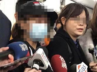 影》肉圓家暴案 檢察官傳受害妻兒調查