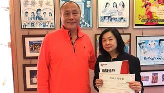 《家有仙妻》版權爭議延燒 北京九品芝麻影視要求伍宗德道歉否則提告