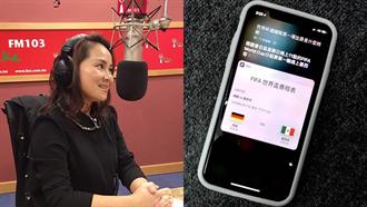 台灣Siri小姐就是她!「超狂背景」震驚網友