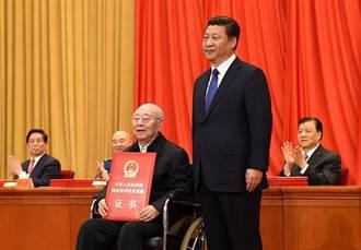 中國氫彈之父于敏去世 享年93歲