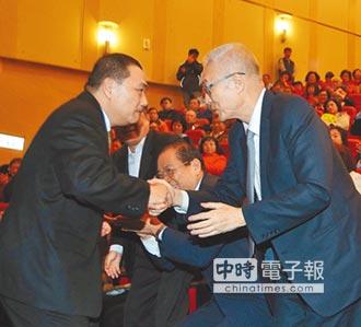 吳敦義變臉怒回 中華民國地盤