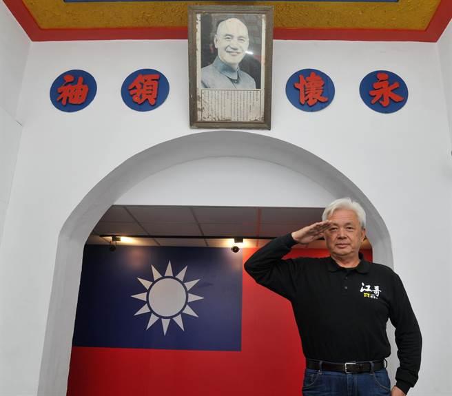 陳滄江競選總部傳達「永懷領袖」和愛國精神意象。(李金生攝)