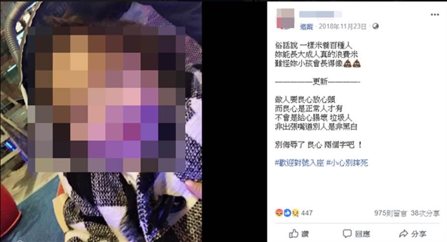 台南虐嬰小媽媽曾po文自嘲:能長大真的浪費米。(翻攝臉書)