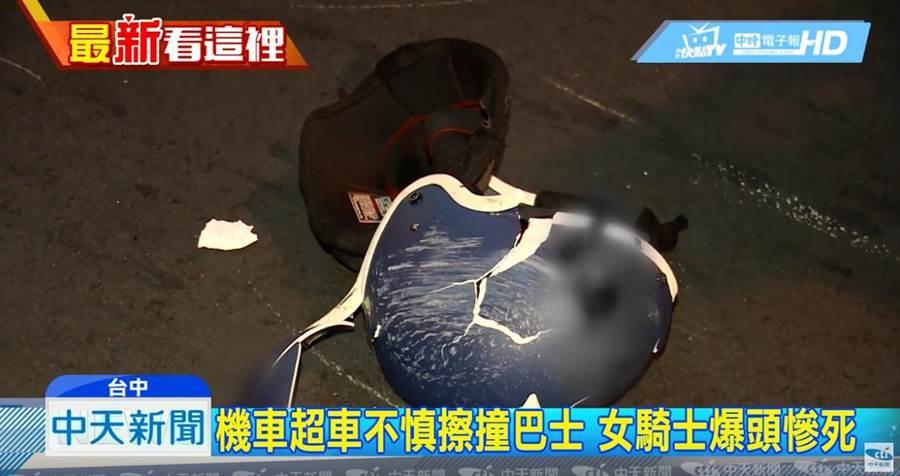 女騎士頭部遭遊覽車後輪輾過,連安全帽也碎裂。(圖/取自中天新聞CH52)