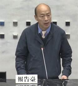 直播》當市長才當20天 韓國瑜:感覺已當了20幾個月