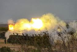 國軍第五作戰區「聯合反登陸作戰」實彈操演
