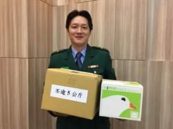 萬物齊漲!郵局3公斤以上包裹及快捷將漲價10到20元