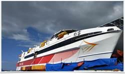 台開風獅旅行社與百麗航運營運嘉義布袋、台中、高雄往返馬公