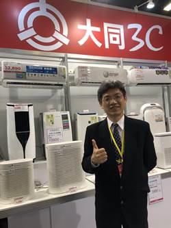 2019台北電器3C影音展登場 可望創造3~5億商機