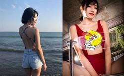 淡江正妹辣曬「南半球」圈粉無數 網友一秒暴動