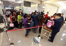 手提行李百分百檢驗 網哀嚎:一堆班機要繞外海了