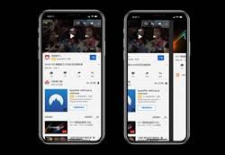 YouTube新功能加持 一指「轉台」更輕鬆