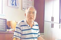 職棒「黑象」案 逃亡4年多前台南縣議長吳健保菲國落網