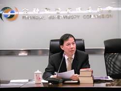 《金融》3度違規繞道買大同,龍峰國際再挨罰402萬元