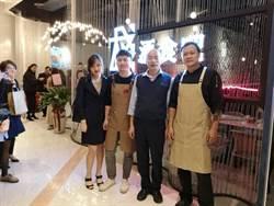 中保集團將投資高雄1.2億元,開設餐廳和兒童職業體驗城