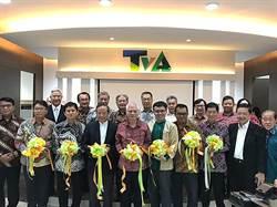 拚南向拓展印尼來台客源 台灣觀光協會雅加達辦事處今開幕