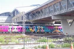 衰遇百年強震與台鐵翻車 洄瀾之心列車半年喊停