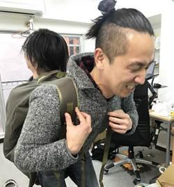 網購潮男背包 開箱傻眼「日本無極限!」